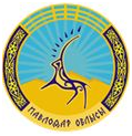 Official site of Pavlodar Region